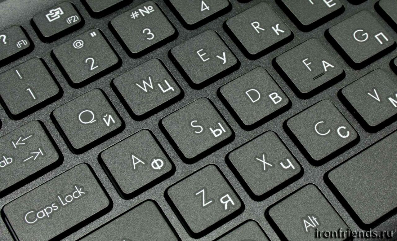 Ножничная островная клавиатура