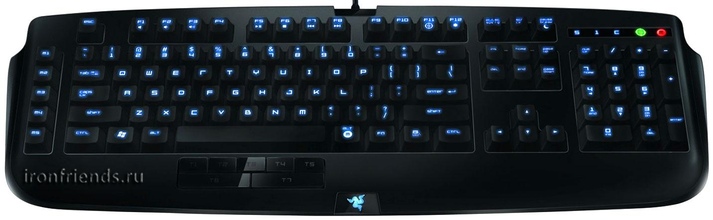 Клавиатура с подсветкой клавиш