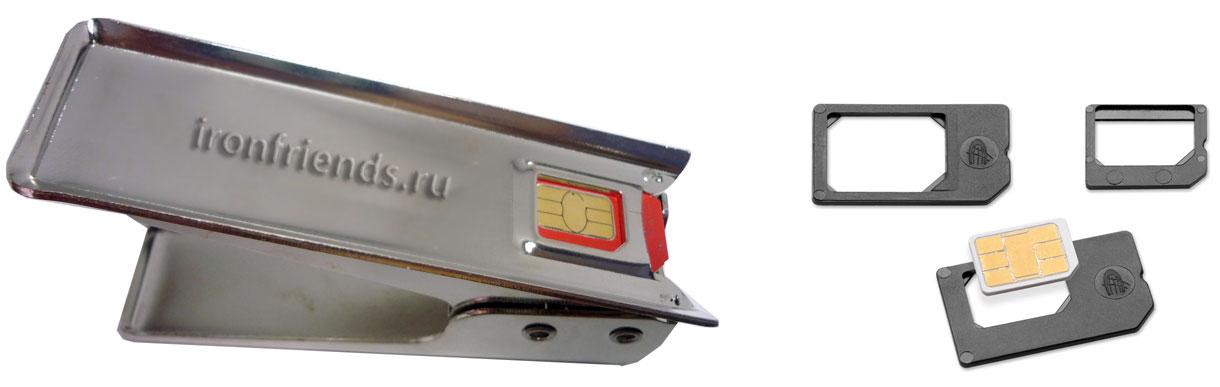 Ножницы и адаптеры для SIM-карт