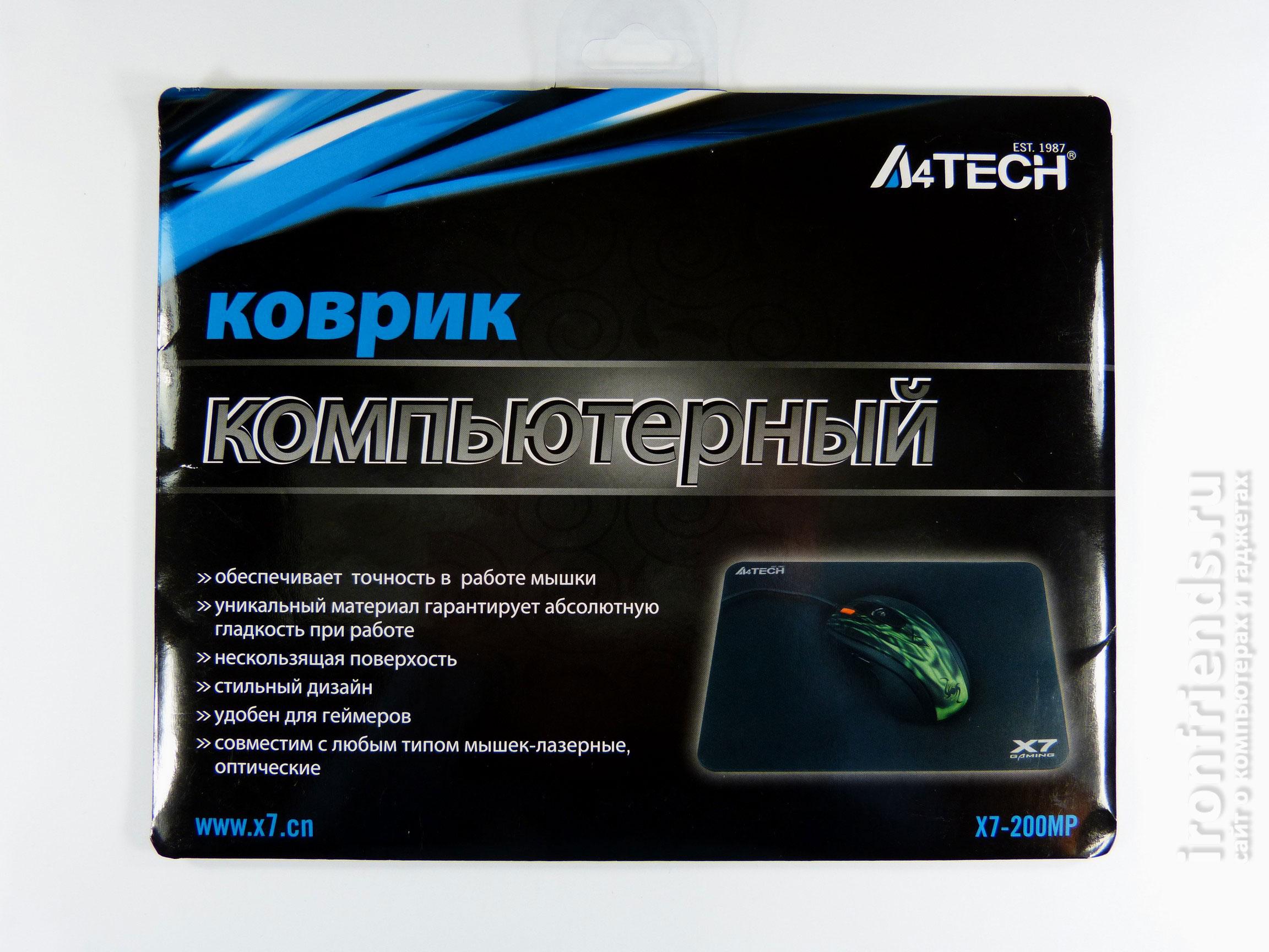 Упаковка A4Tech X7-200MP