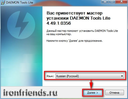 как сделать установочный диск Windows 7 - фото 10