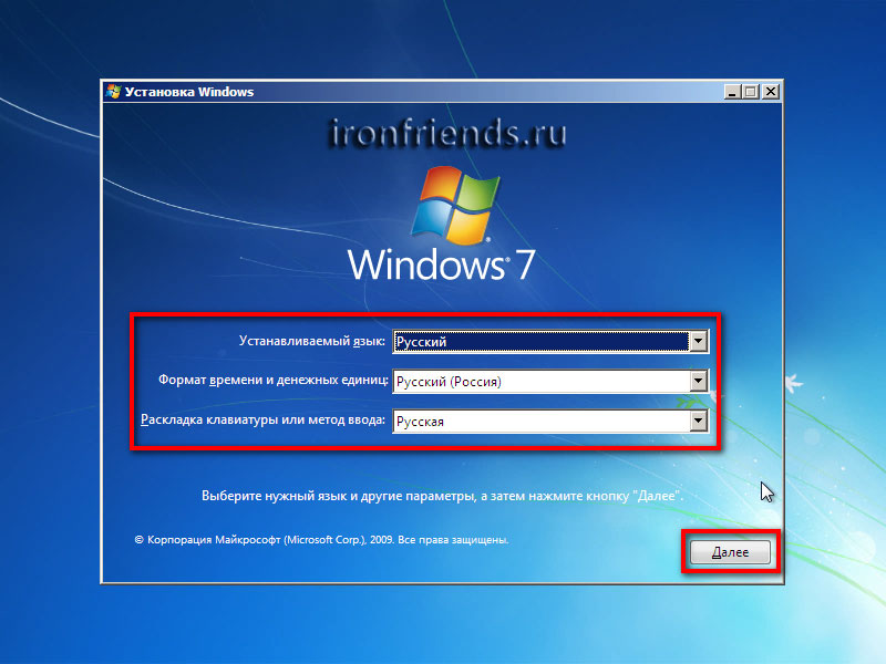 Выбор языков Windows 7