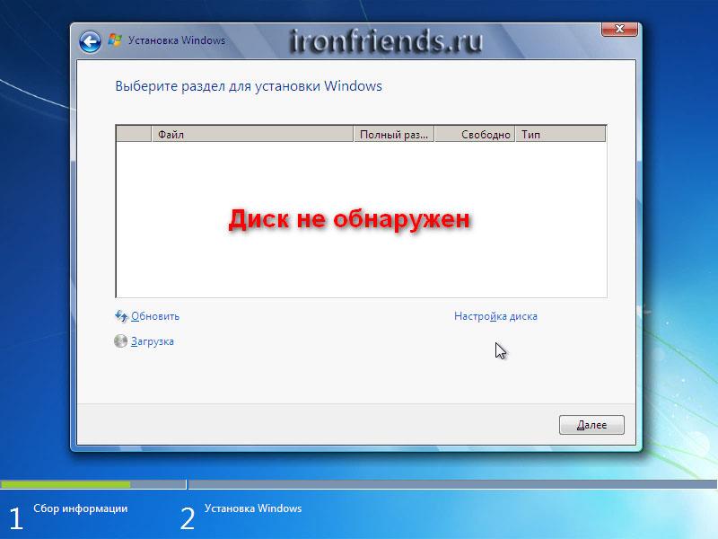 Запись компакт-диска или DVD-диска в - Windows