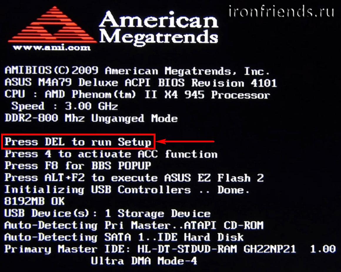 Текстовые сообщения BIOS