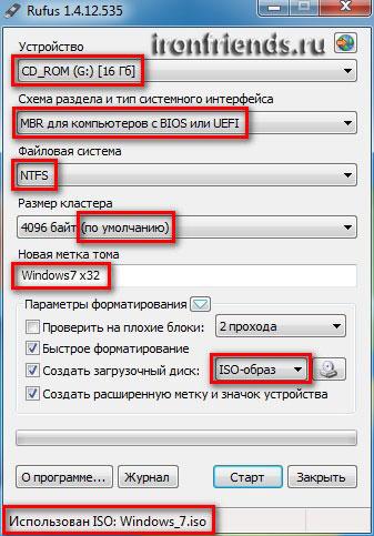 Проверка параметров
