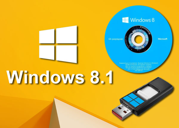 Windows 8. 1 pro download 32 64 bit iso bootable youtube.