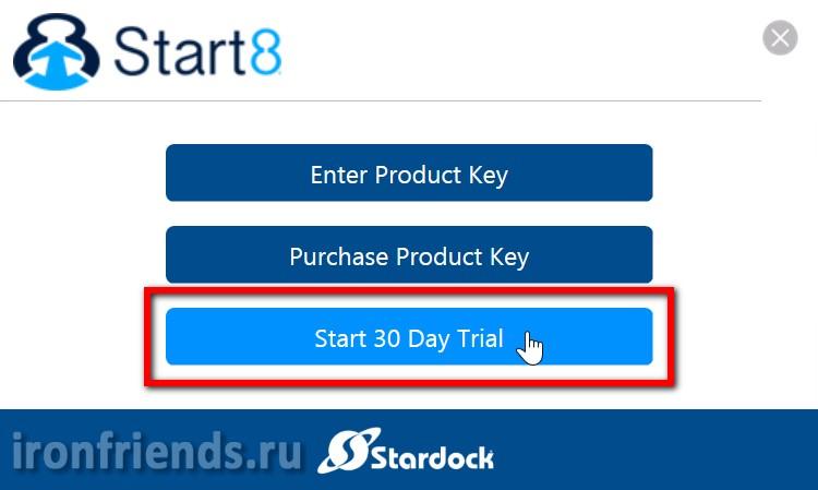 Старт демо-версии Start8