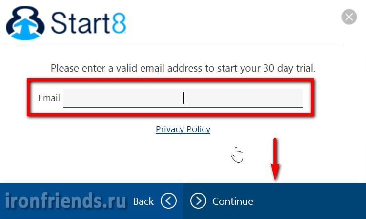 Ввод E-mail в Start8
