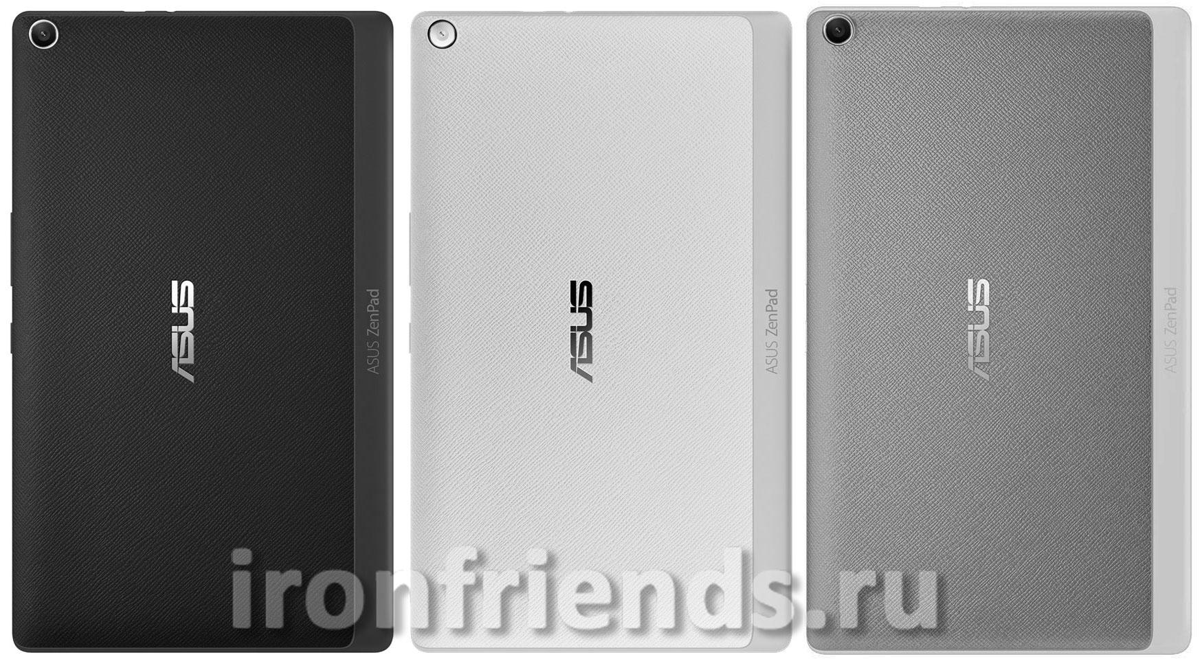 Задняя панель ASUS ZenPad 8.0