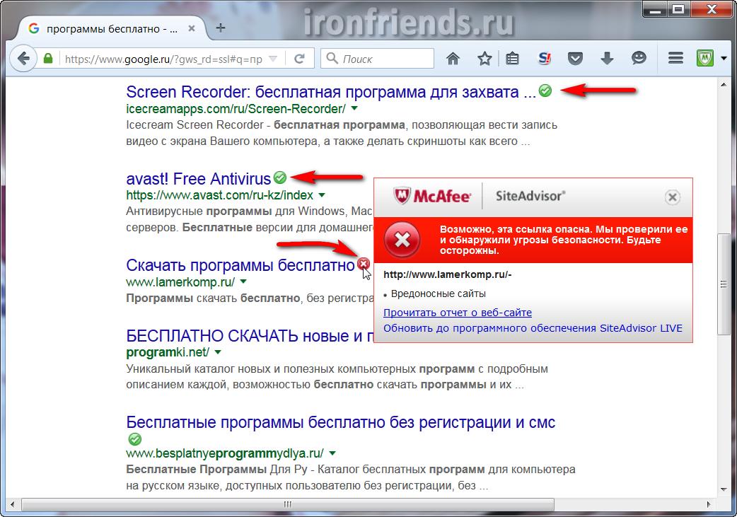Рейтинг сайтов в поисковой выдаче