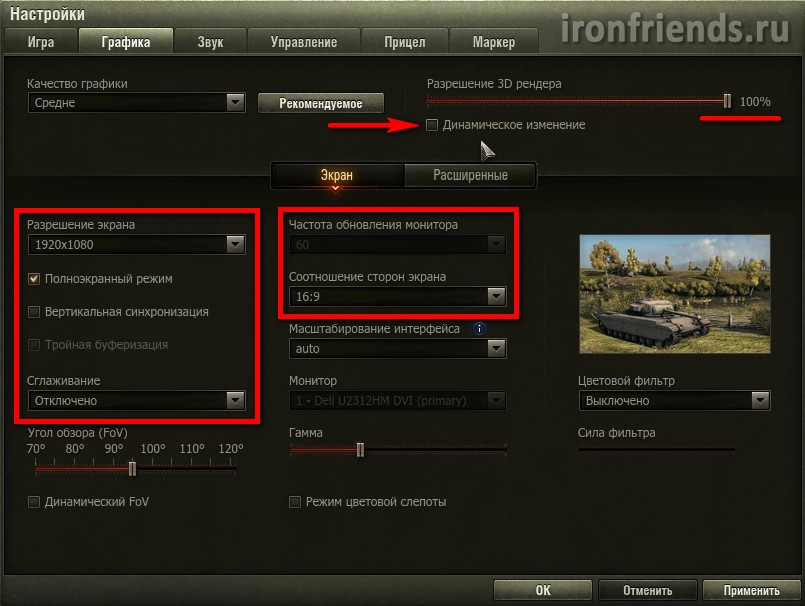 Dev server war thunder танки activated for your account
