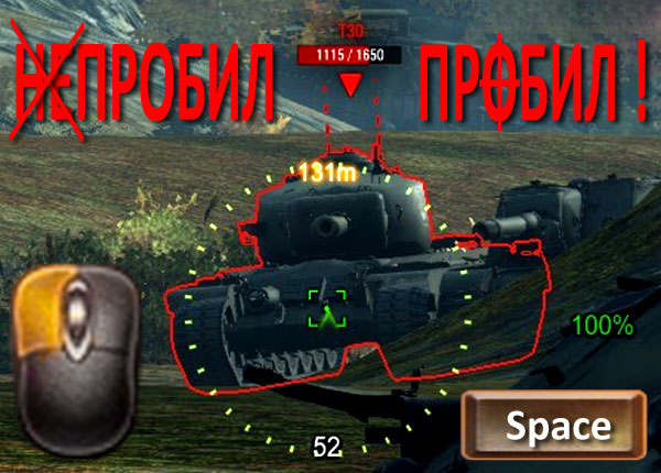 Игра world of tanks blitz android