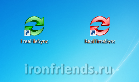 Ярлыки FreeFileSync