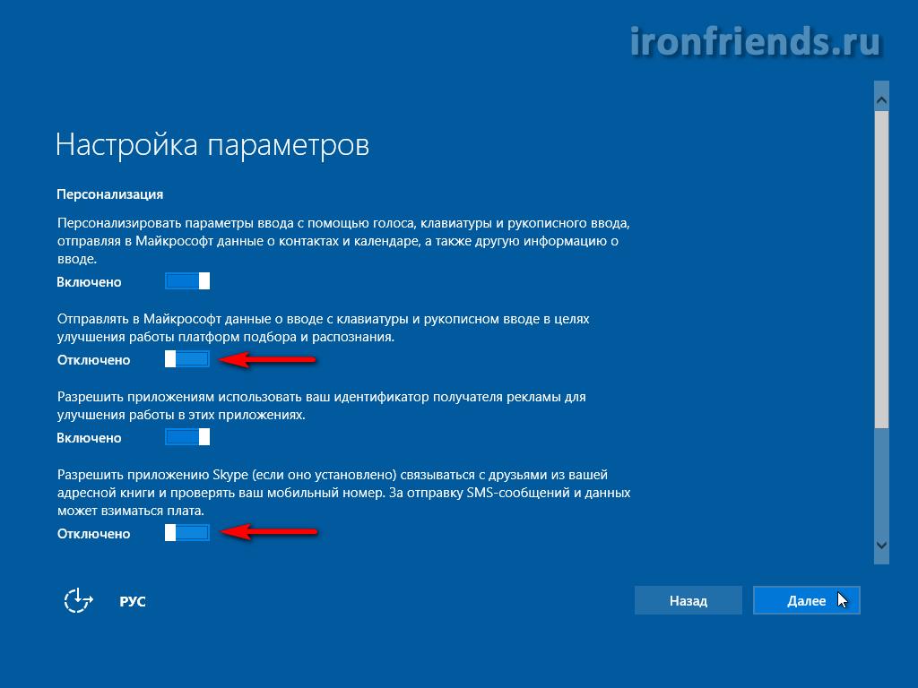 Отправка данных в Microsoft