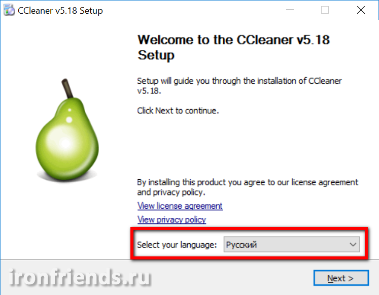 Выбор языка CCleaner