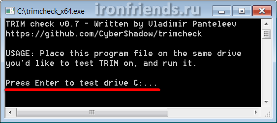 Запуск теста TRIMcheck