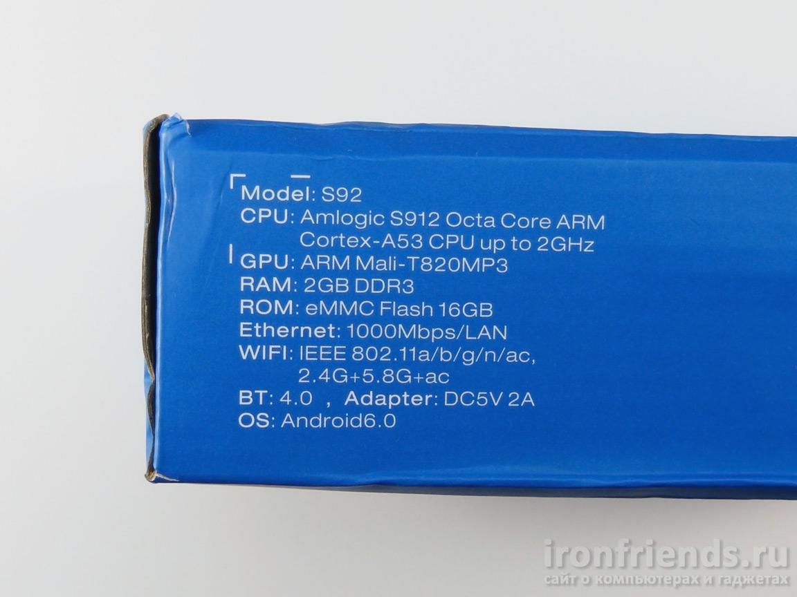 Характеристики Alfawise S92