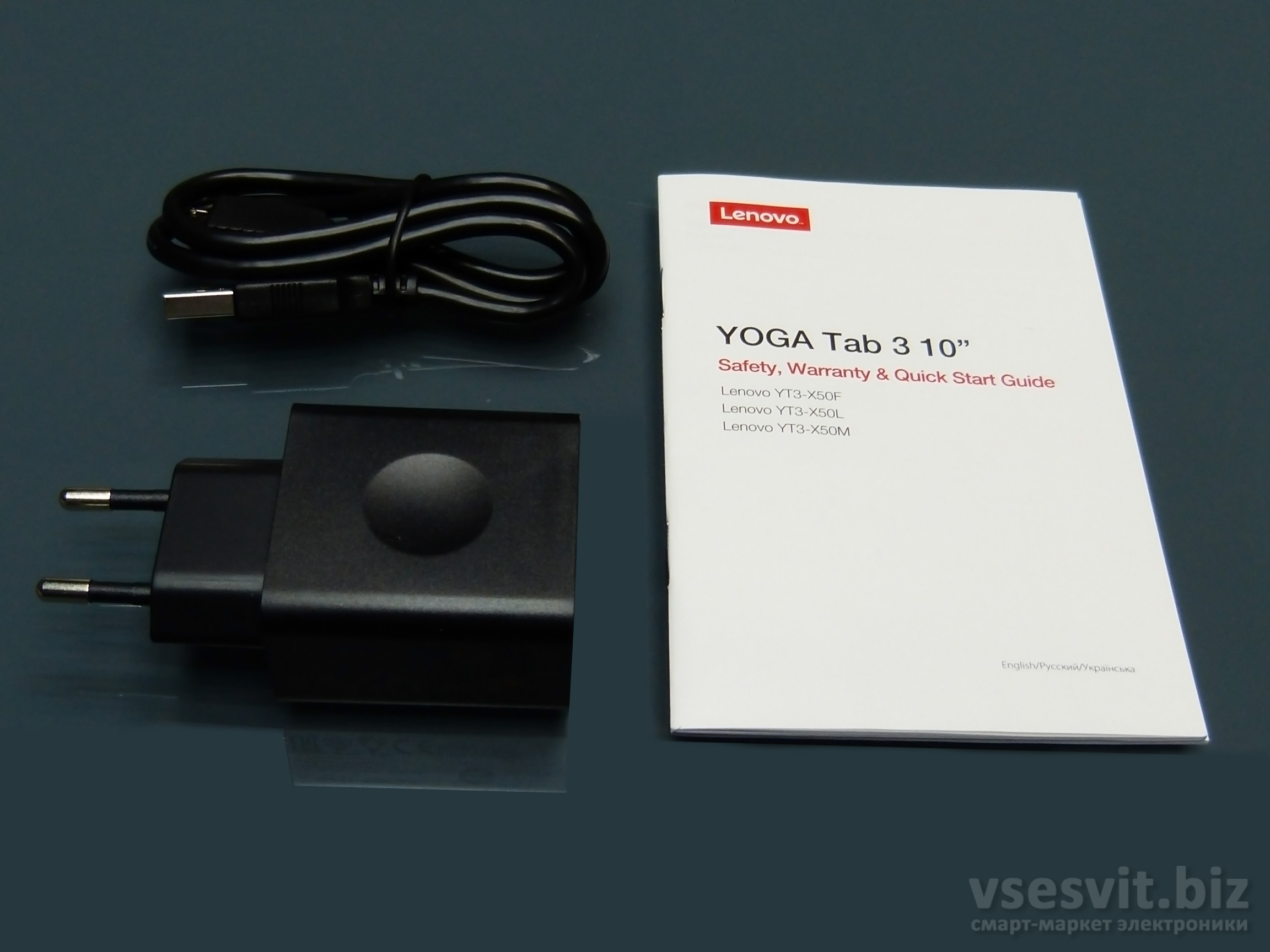 Комплектация Lenovo Yoga Tablet 3 10