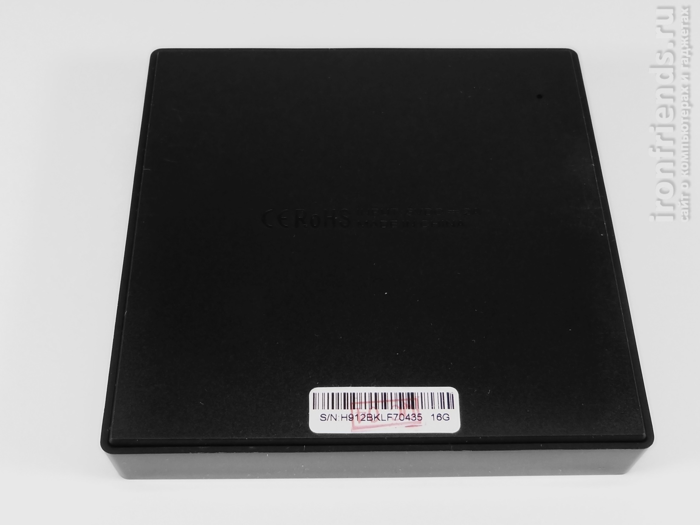 Alfawise S92 TV Box