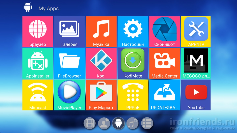 Раздел My Apps