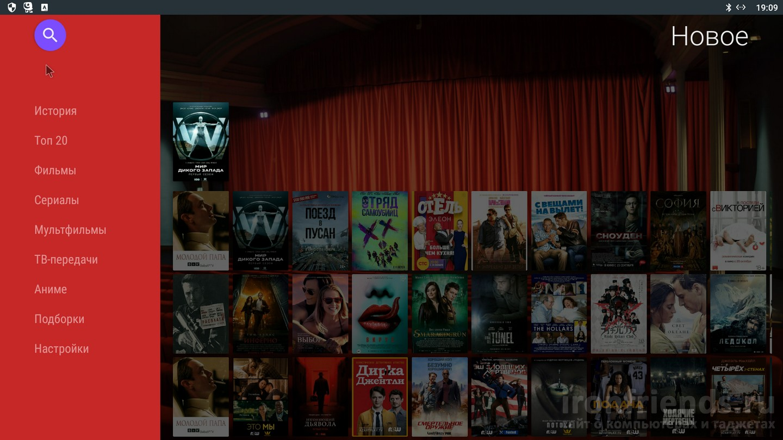Приложение FS VideoBox