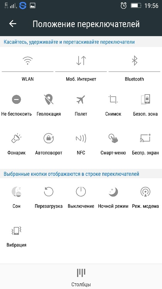 Переключатели Vibe UI