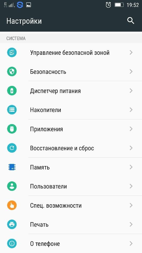 Настройки Vibe UI