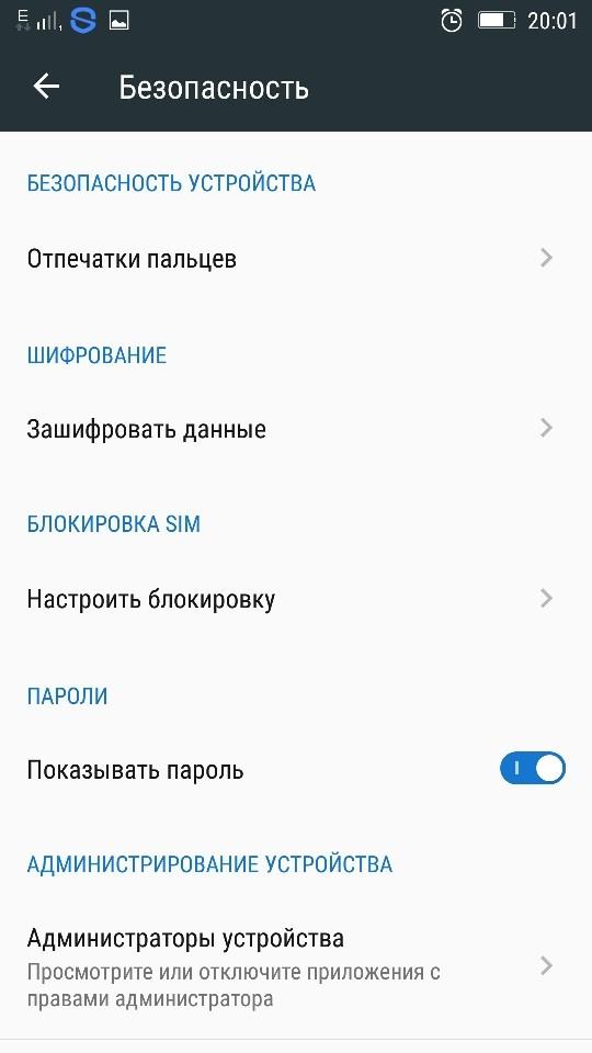 Дополнительные возможности Vibe UI