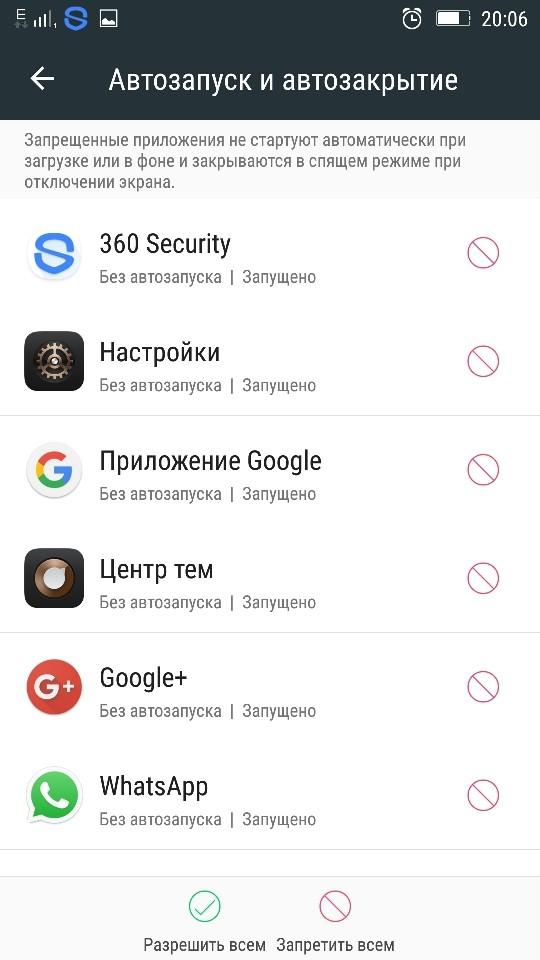 Управление приложениями Vibe UI