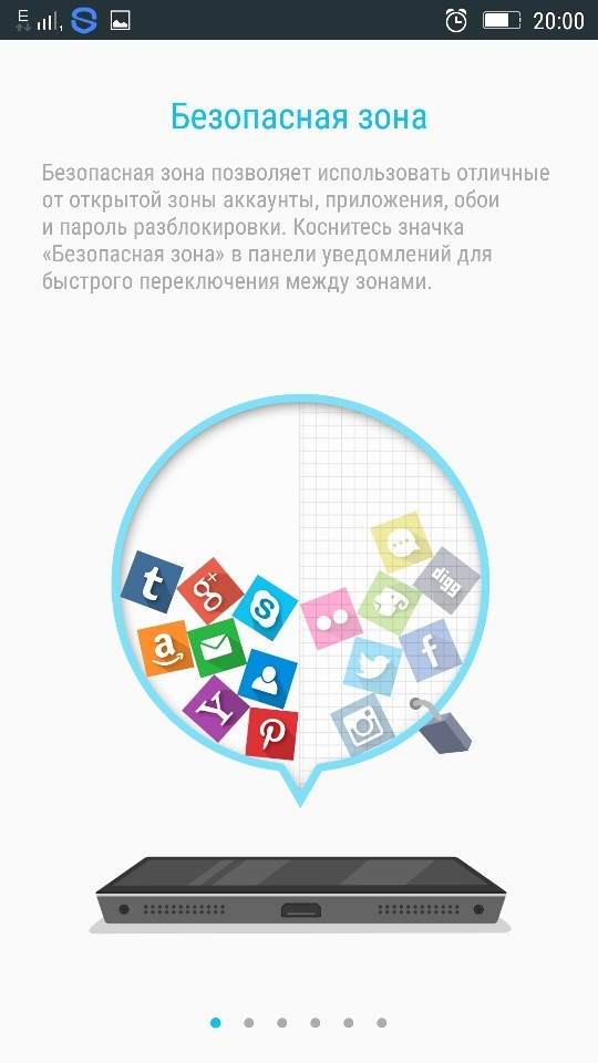 Безопасная зона Vibe UI