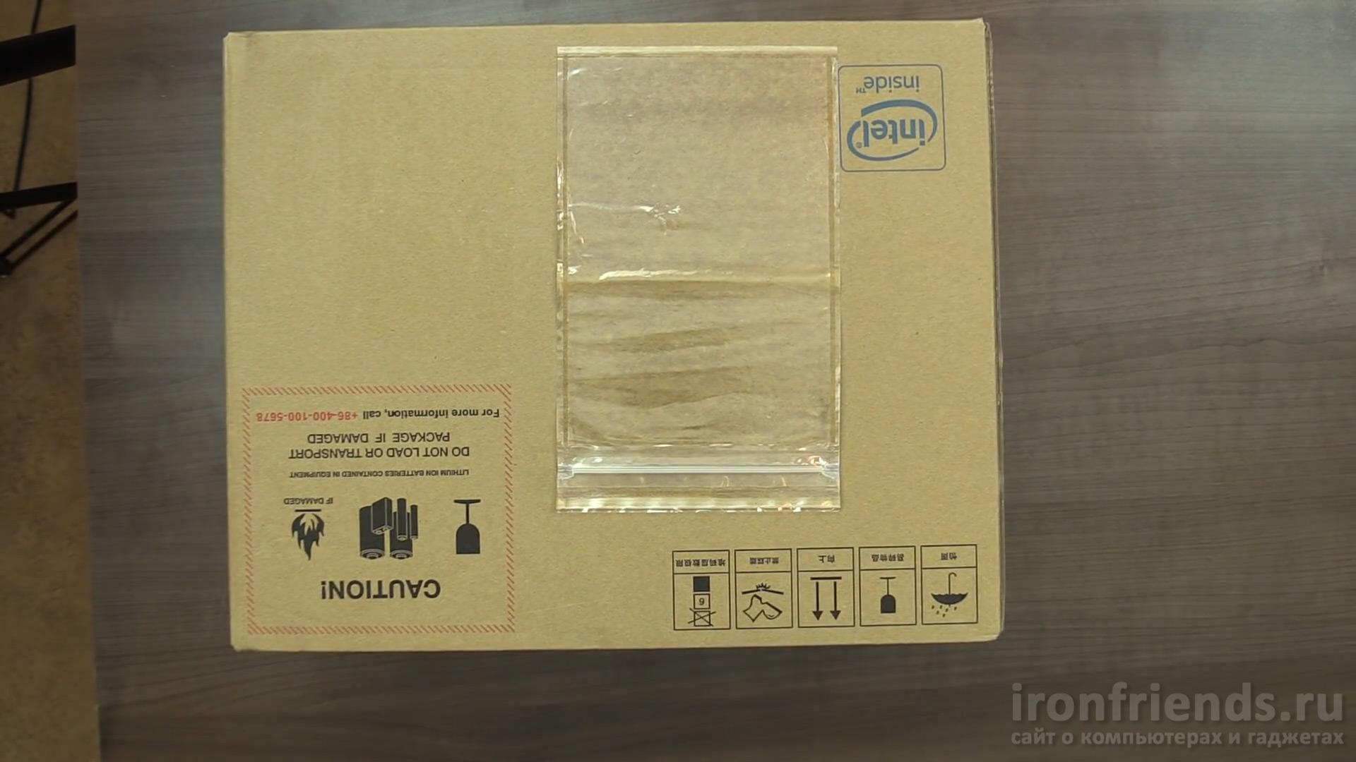 Упаковка Xiaomi Mi Notebook Air 12.5