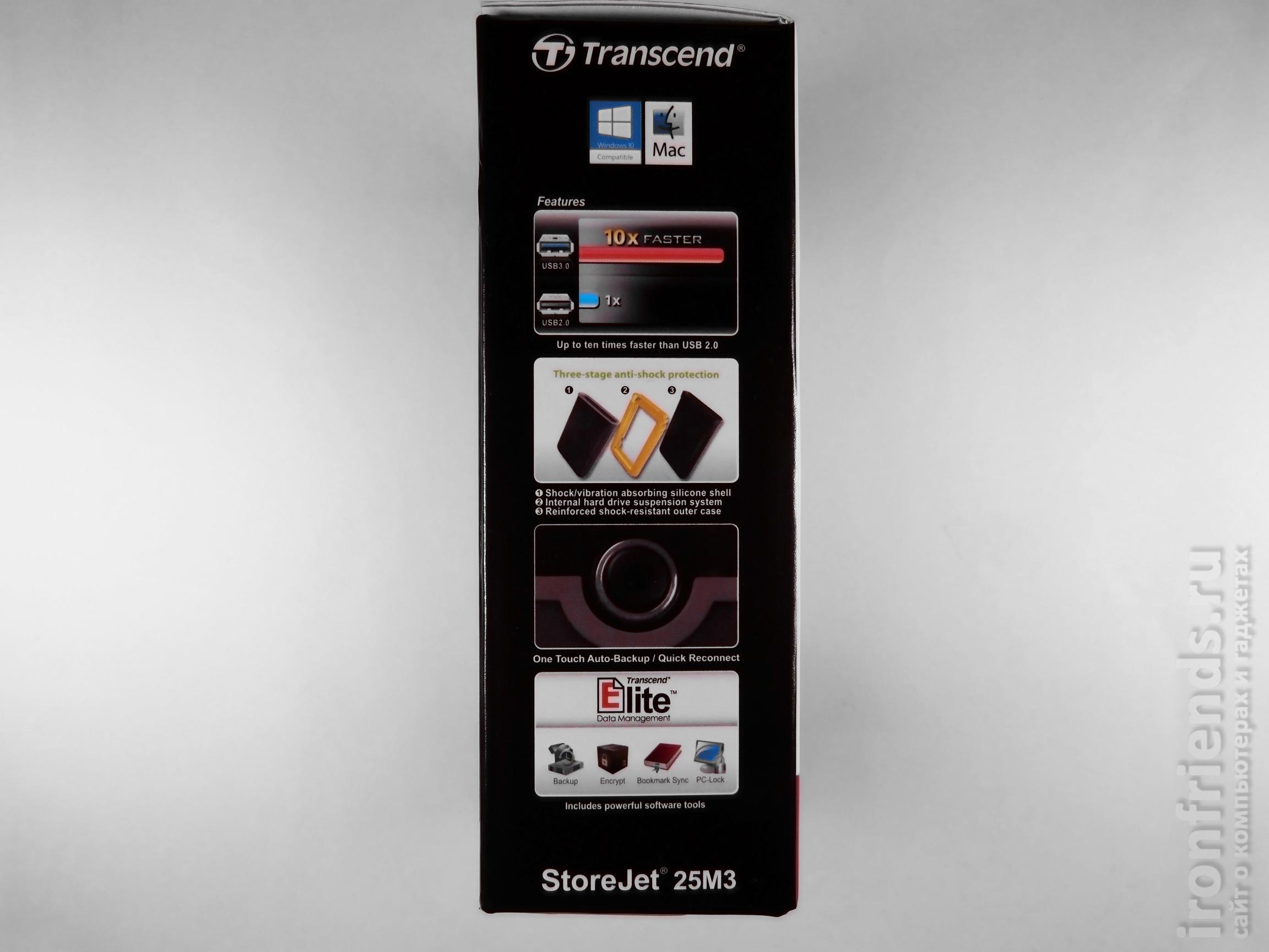 Упаковка Transcend StoreJet 25M3