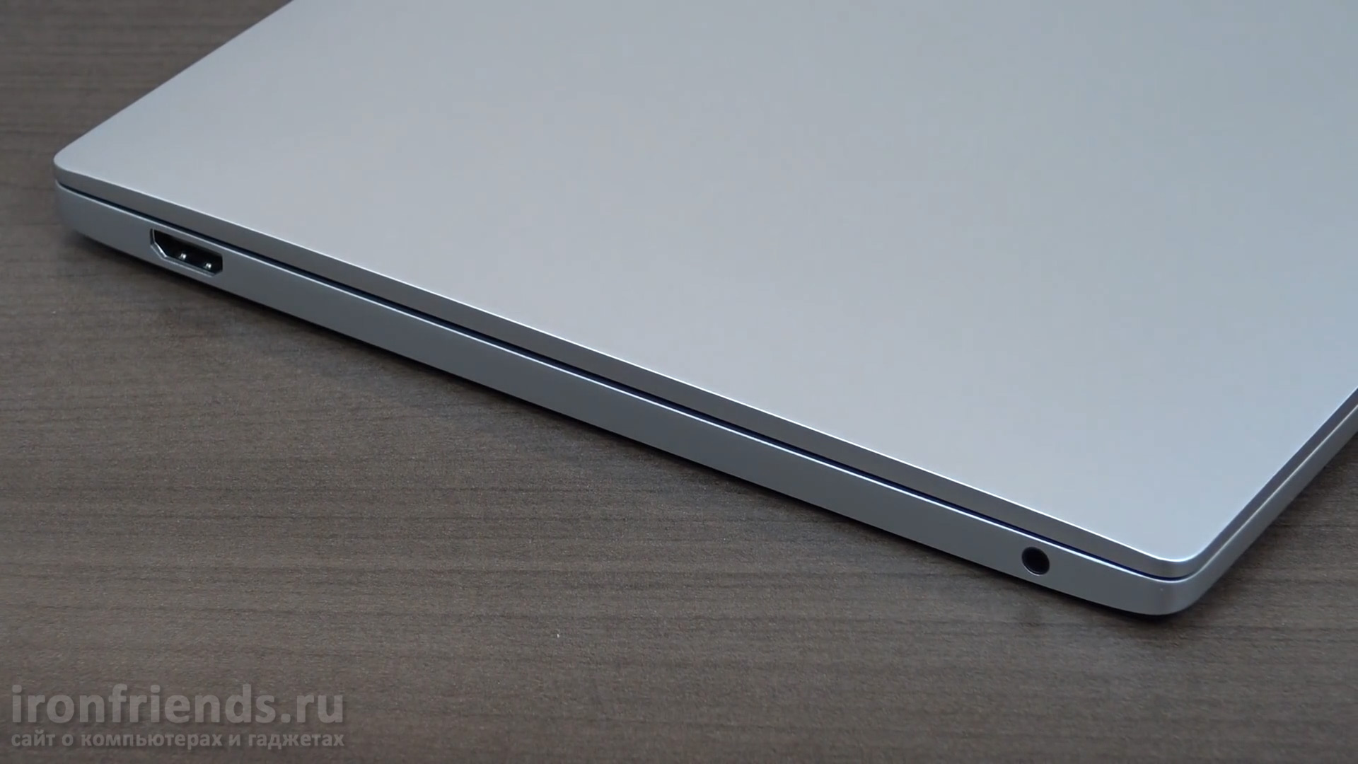 Ультрабук Xiaomi Mi Notebook Air 12.5
