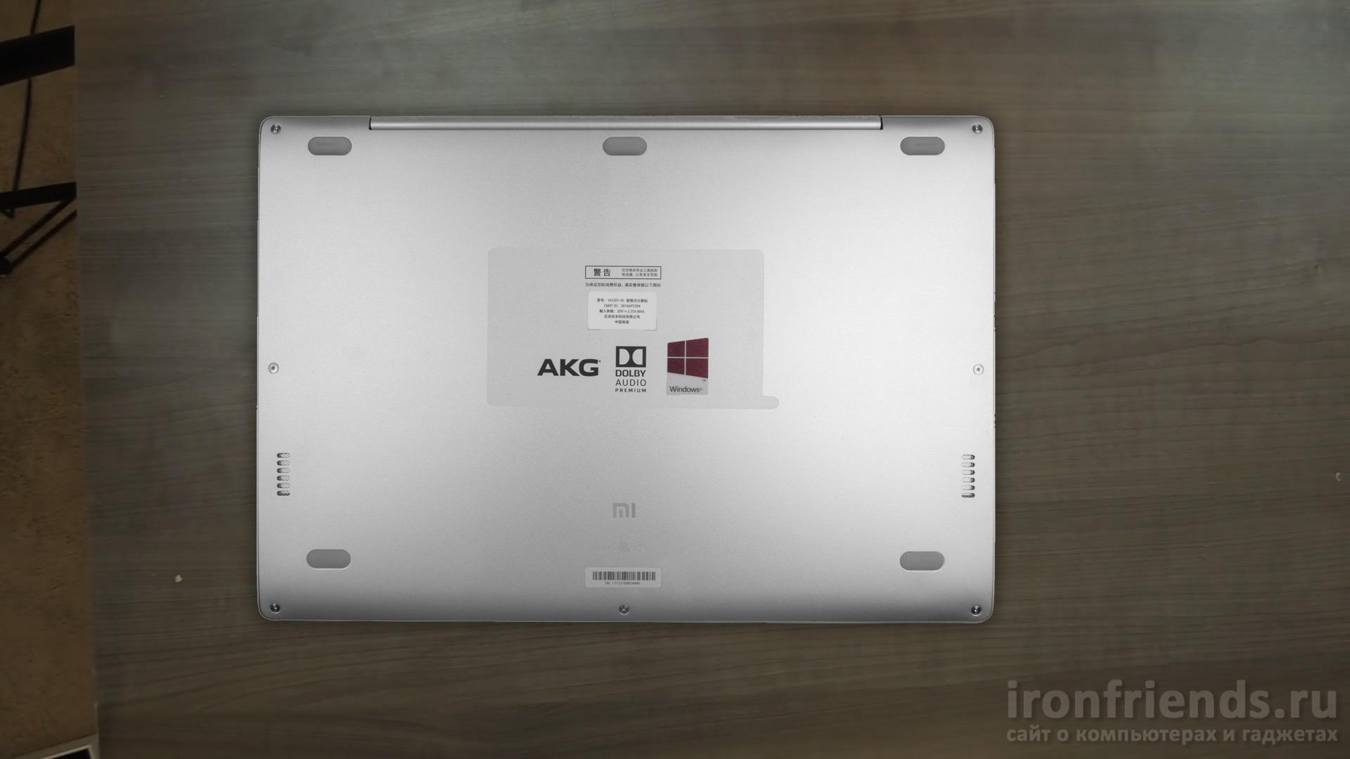 Ультрабук Xiaomi Mi Notebook Air 12.5