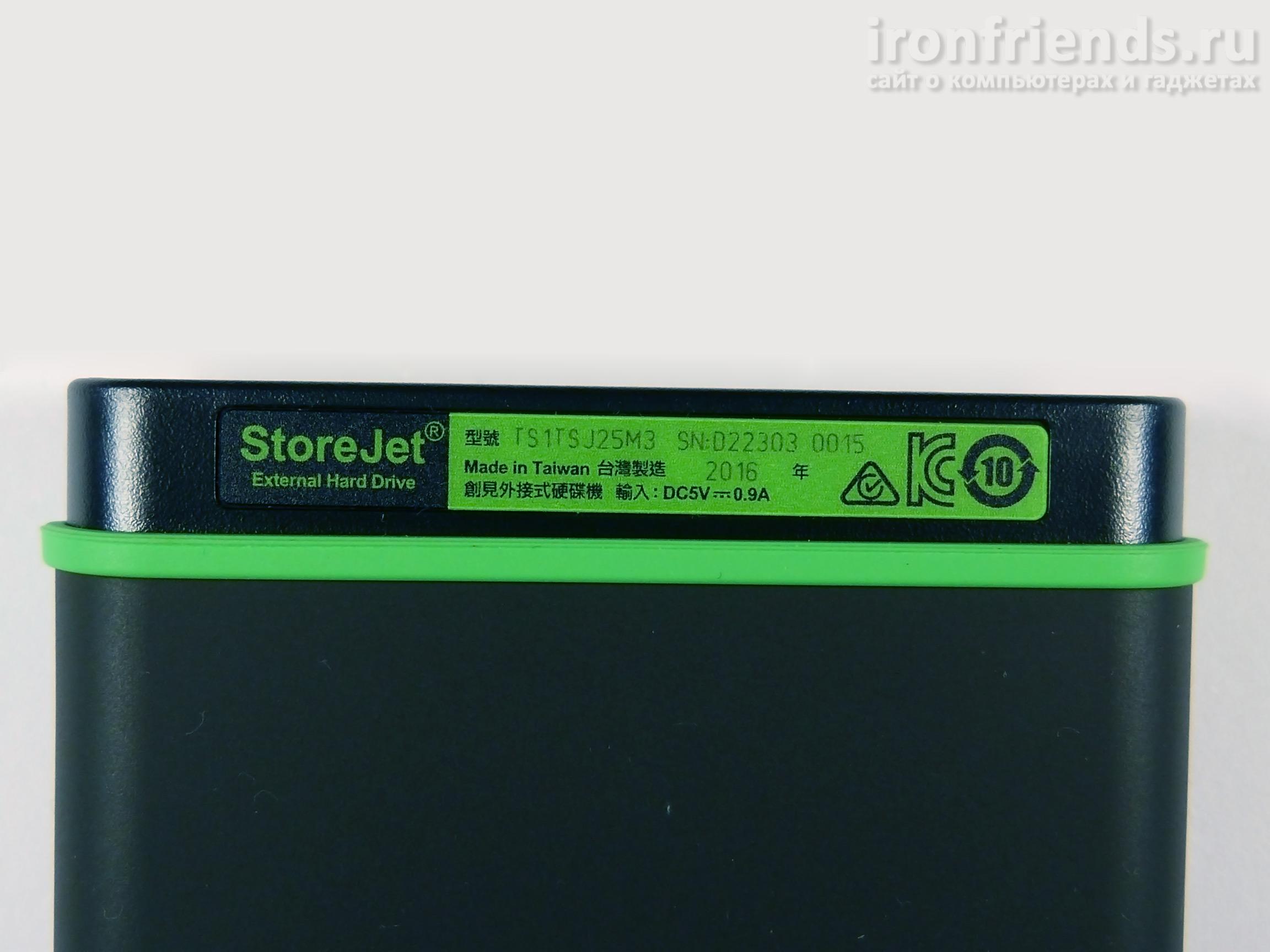 Внешний диск Transcend StoreJet 25M3