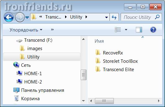 Файлы на диске Transcend StoreJet 25M3