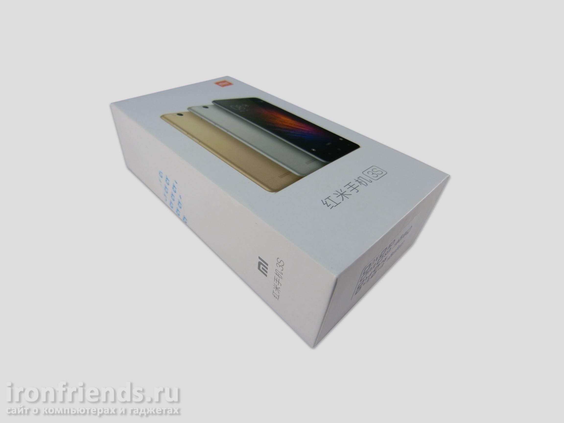 Упаковка Xiaomi Redmi 3s