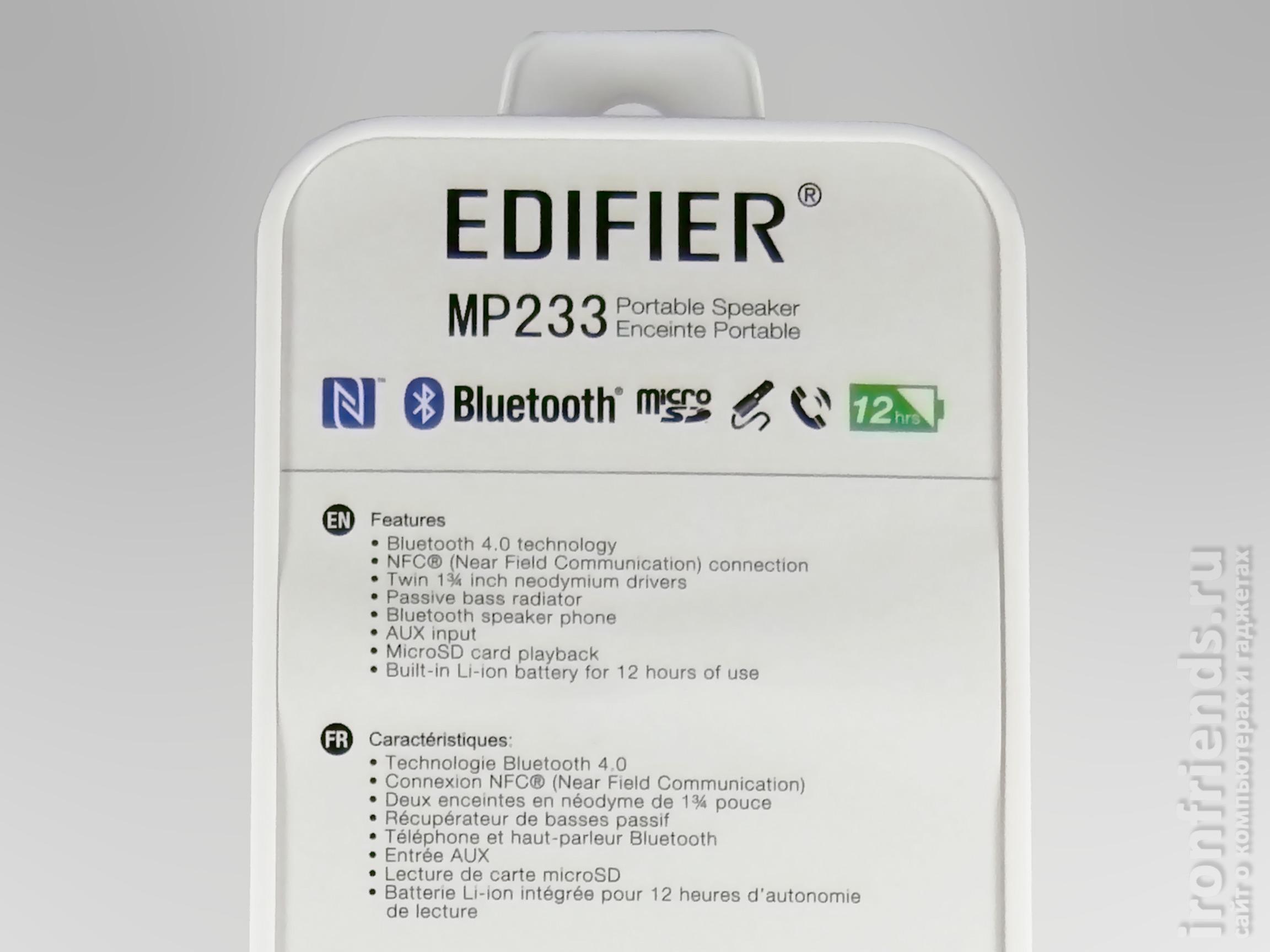 Характеристики Edifier MP233