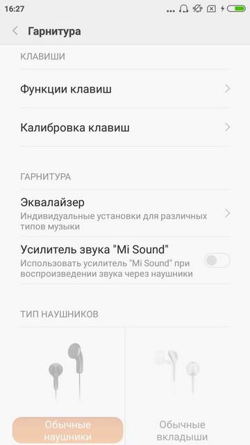Проигрыватель Xiaomi Redmi 3s