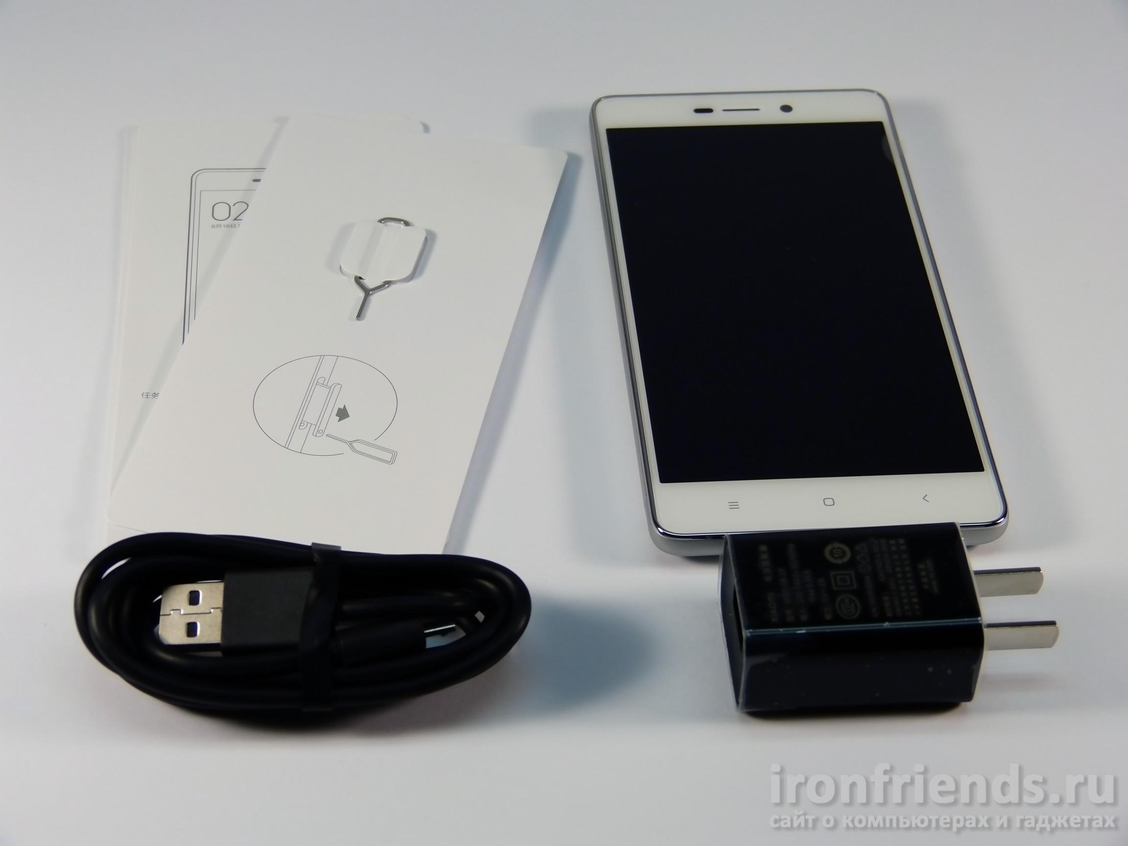 Комплект поставки Xiaomi Redmi 3s