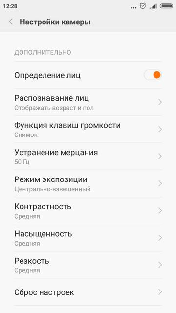 Настройки камеры Xiaomi Redmi 3s