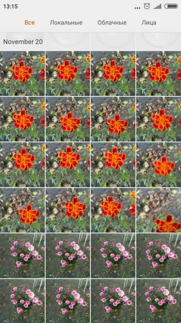 Серийная съемка на Xiaomi Redmi 3s