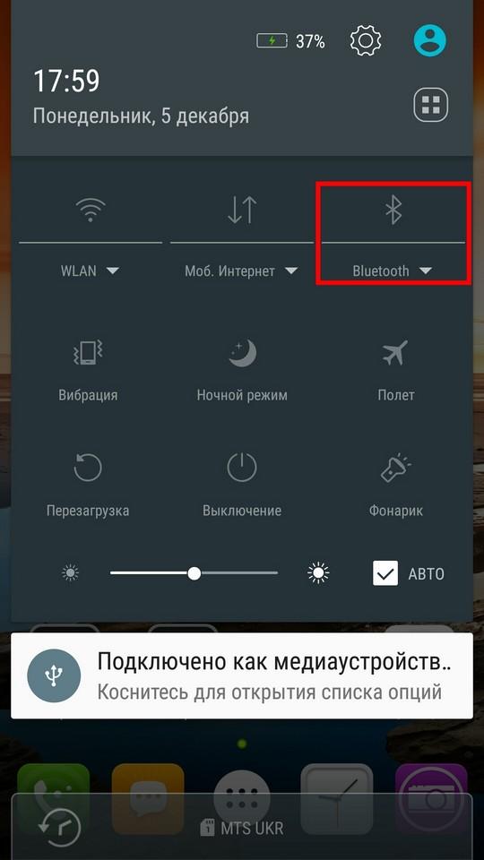 Переключатель Bluetooth