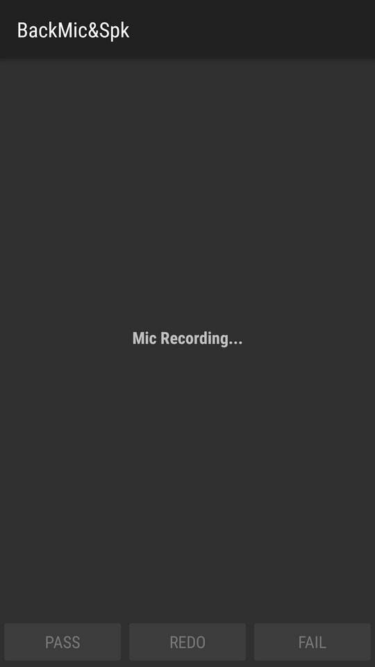 Тест дополнительного микрофона