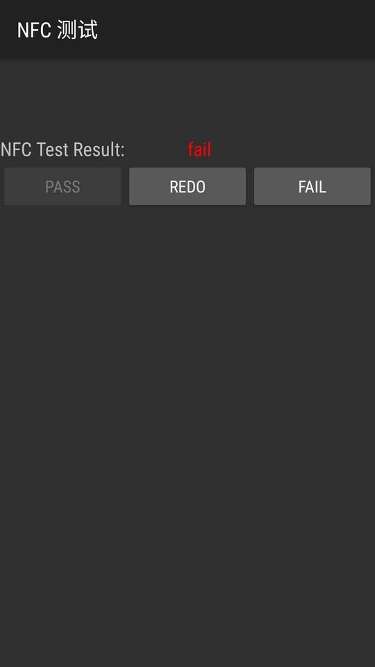 Тест NFC