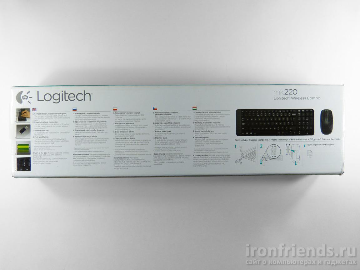 Упаковка Logitech MK220