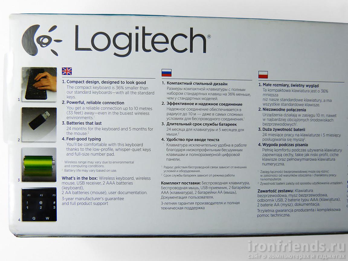 Характеристики Logitech MK220