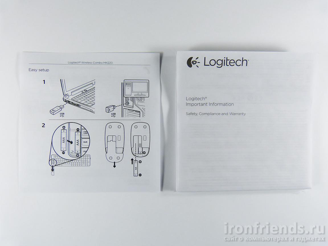 Документация Logitech MK220
