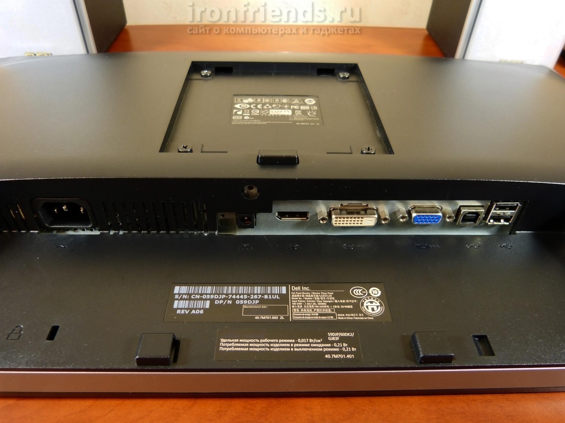 Настенное крепление Dell U2412M