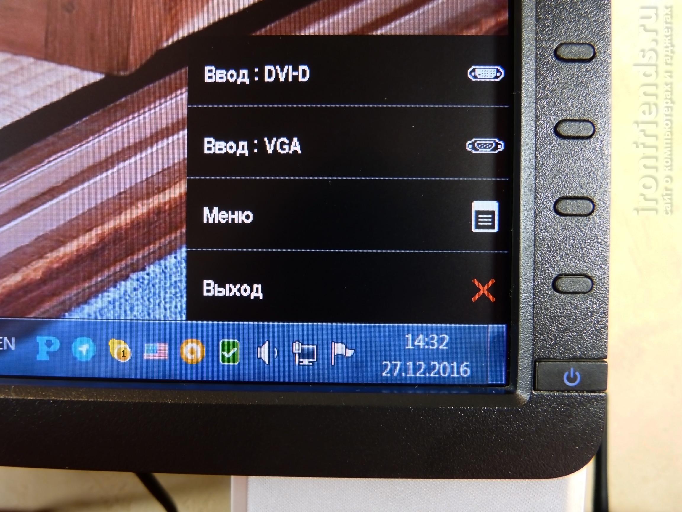 Меню Dell U2412M